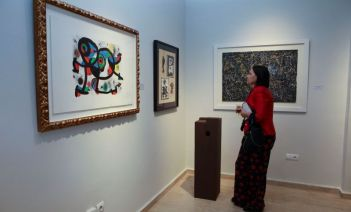 Vuelve el Salón de Arte Moderno