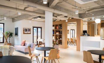 Modernidad e inspiración en un nuevo co working en el centro de Bilbao